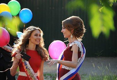 ВОдинцовском округе выпускные пройдут вочном формате 25и26июня