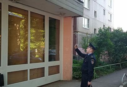ВОдинцово привели внормативное состояние подъезд наВокзальной улице
