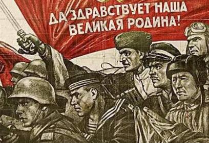 Вторая онлайн-конференция «Братство народов вборьбе сфашизмом» пройдёт 20июня