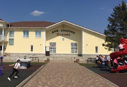 Два учреждения культуры Одинцовского округа стали победителями областного конкурса