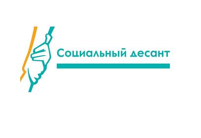 Одинцовские волонтёры принимают участие воВсероссийском научно-образовательном форуме