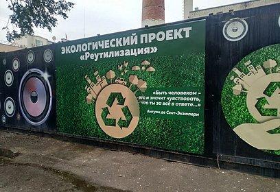ВЗвенигороде открылся пункт приема вторсырья врамках проекта «Реутилизация»