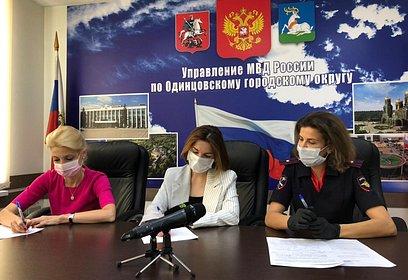 Брифинг попрофилактике квартирных краж прошёл вУМВД России поОдинцовскому округу
