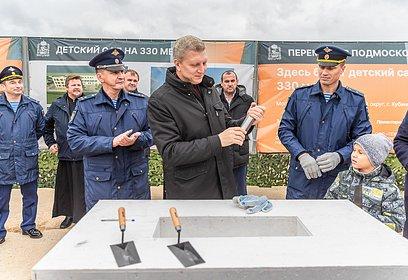 Глава Одинцовского округа заложил капсулу воснование детского сада вКубинке