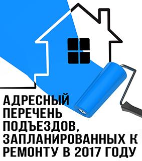 Новости для пенсионеров ростовской области