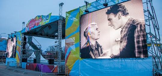 Фестиваль «Весна Победы» стартовал в Одинцово