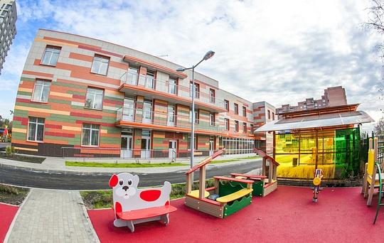 Детский сад вшестом микрорайоне Одинцово сможет вместить до400 детей