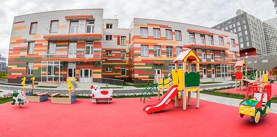 Детский сад на400 мест открылся вшестом микрорайоне Одинцово