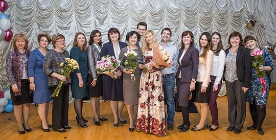 Учителем года 2016 стала Ольга КУЗЬМИНА