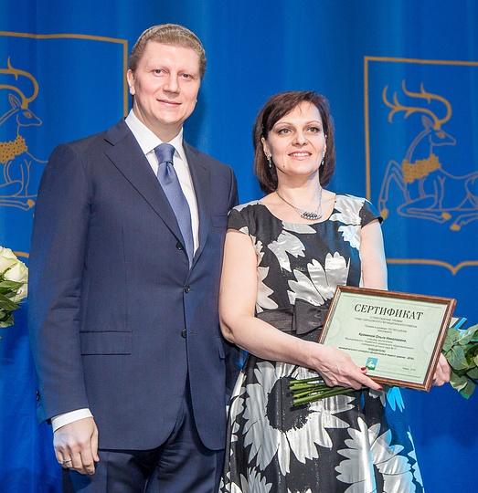 Ольга КРАМИНА признана лучшим воспитателем 2016 года