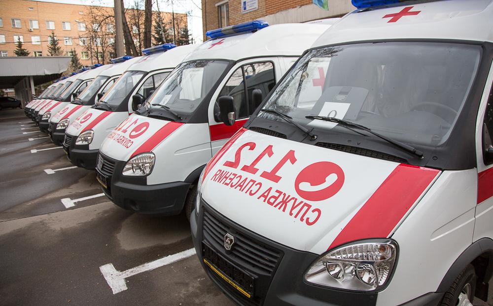 Станция скорой помощи люберцы
