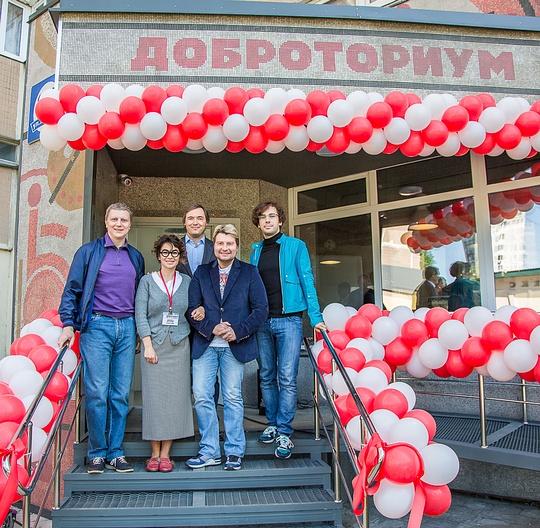 Первый центр длядетей сограниченными возможностями открылся вОдинцово