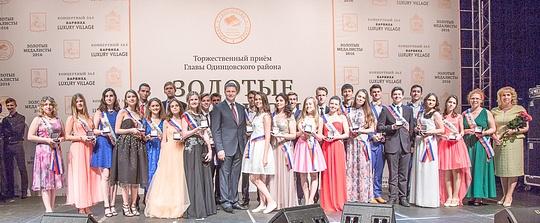 представление к награждению почетным знаком московской областной думы