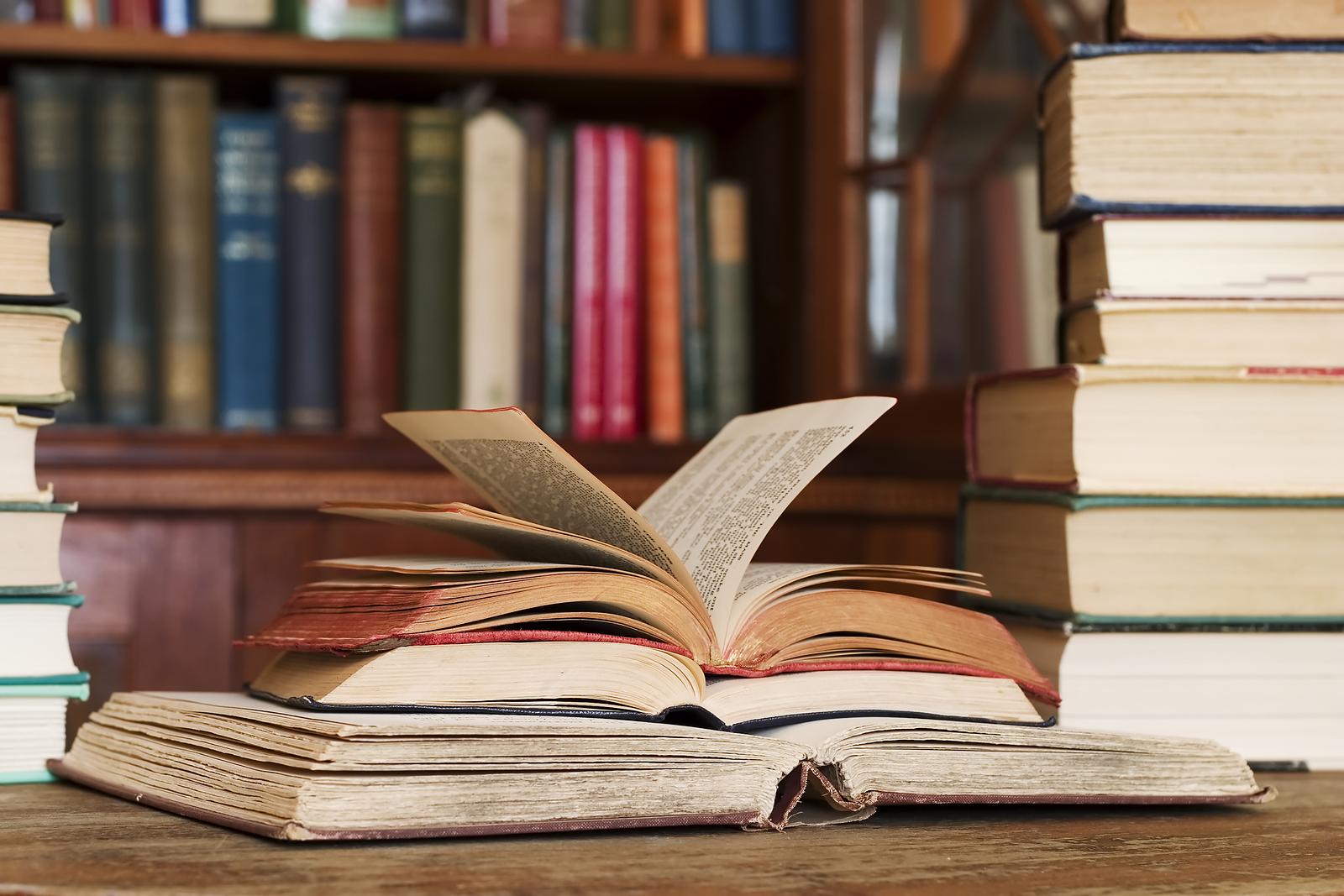 """Библиотека - книжных знаний храм"""" афиша подмосковья."""
