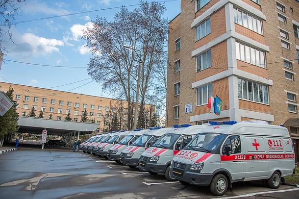 Электронные больничные листы в Одинцово