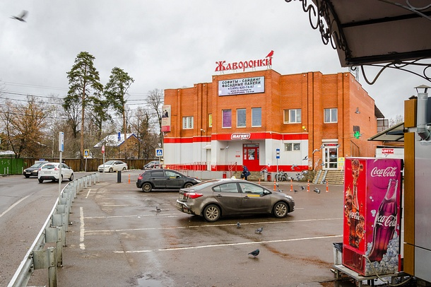 novosti-dnya-proisshestviya-zakritie-kazino-v-odintsovo