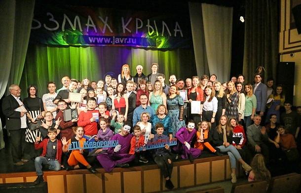 ВТеатральном центре «Жаворонки» прошла финальная неделя театрального форума «Взмах крыла», Февраль
