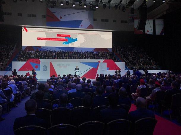 Глава Одинцовского района назвал приоритетные направления развития муниципалитета наближайшую «пятилетку»— до2023 года, Февраль