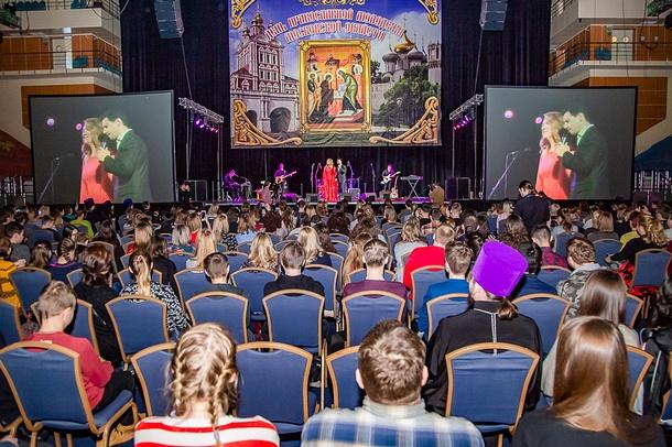 Более 2500 человек собрал ежегодный День православной молодежи Московской области, Февраль