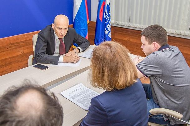 Дмитрий Голубков обсудил сжителями реализацию проекта «Единая страна— доступная среда», Февраль