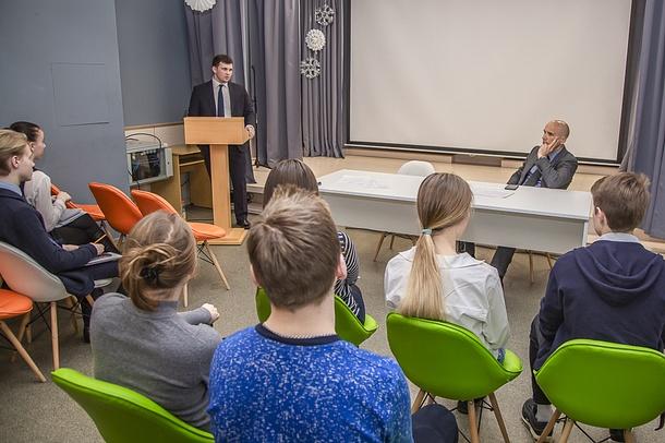 Дмитрий Голубков провел встречу сМолодежным парламентом Одинцовского района, Февраль