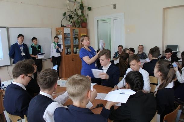 Учительница одинцовской гимназии №13Елена Маланина вошла всписок Топ-5учителей РФ поэкопросвещению, Февраль