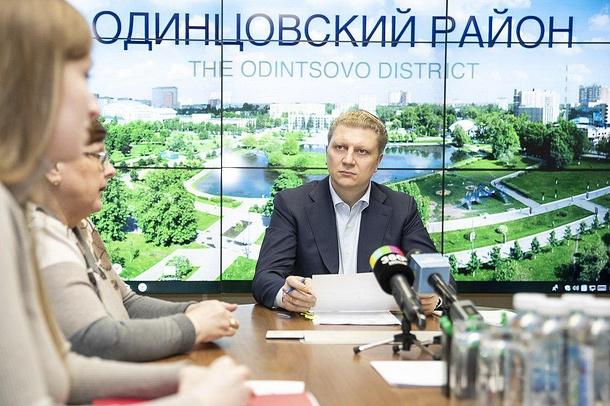 Глава Одинцовского района Андрей Иванов провел личный прием граждан, Апрель