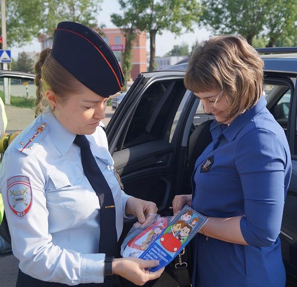 Одинцовская Госавтоинспекция провела акцию «маленький ребенок— главный пассажир», Май