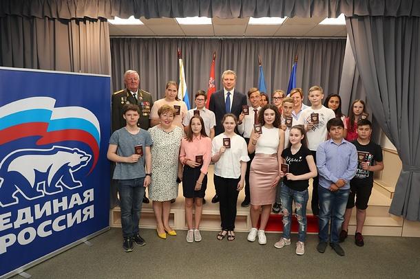 Андрей Иванов вручил первые паспорта 16юным жителям Одинцовского городского округа, Июнь