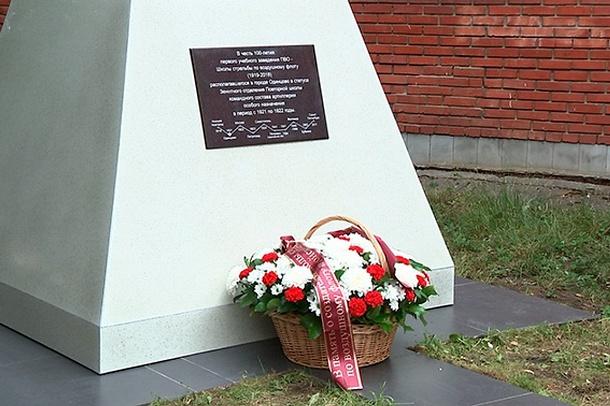 Мемориал вчесть 100-летия отечественной школы подготовки кадров войск воздушно-космической обороны, Июль
