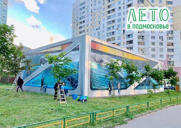 Одинцовская Трехгорка станет музеем уличного искусства, Июль