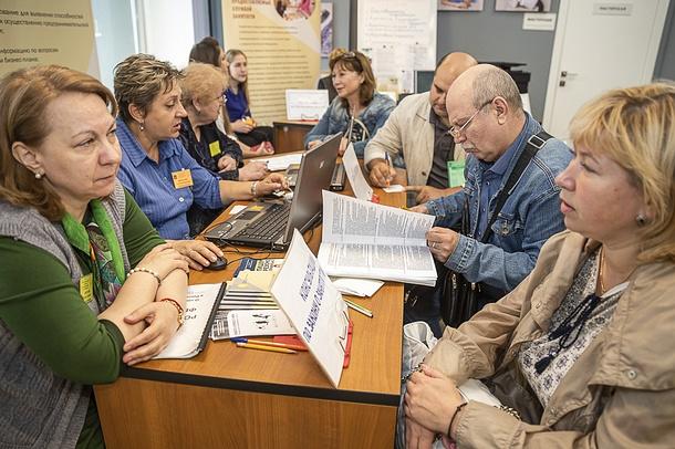 Более 570 человек посетили ежегодную ярмарку вакансий вОдинцово, Июль