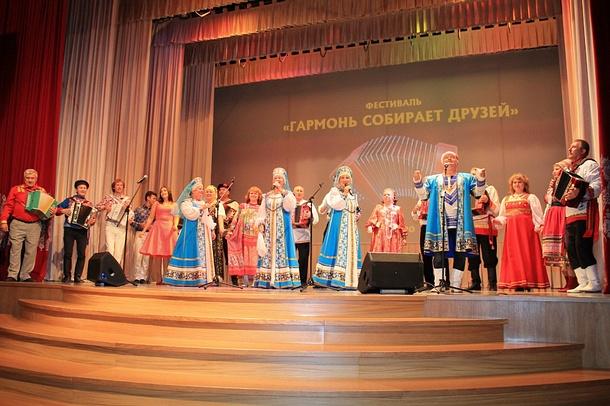 Ежегодный фестиваль «Гармонь собирает друзей» завершился вЕршово, Август