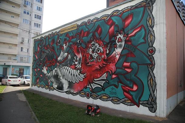 Более 15тысяч человек приняли участие воткрытии выставки уличного искусства врамках фестиваля «Urban Morphogenesis», Более 15тысяч человек приняли участие воткрытии выставки уличного искусства врамках фестиваля «Urban Morphogenesis»