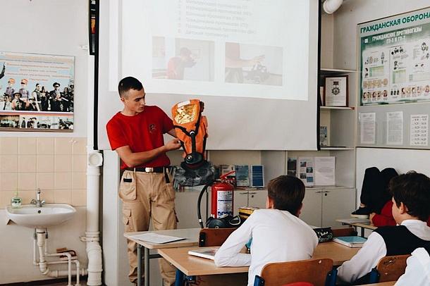 Вмуниципальных образовательных учреждениях Одинцовского городского округа проведены открытые уроки безопасности, Октябрь