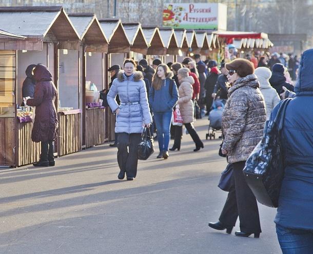 Ярмарка «Ценопад» пройдёт вЦентральном сквере Одинцово с29октября по3ноября, Октябрь