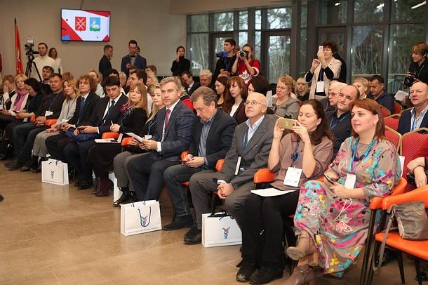 Одинцовский иРузский городские округа подписали соглашение осотрудничестве всфере туризма, Ноябрь