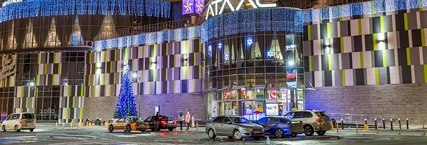 Оформление втекст 1, ВОдинцовском округе объекты потребительского рынка уже начали украшать кНовому году