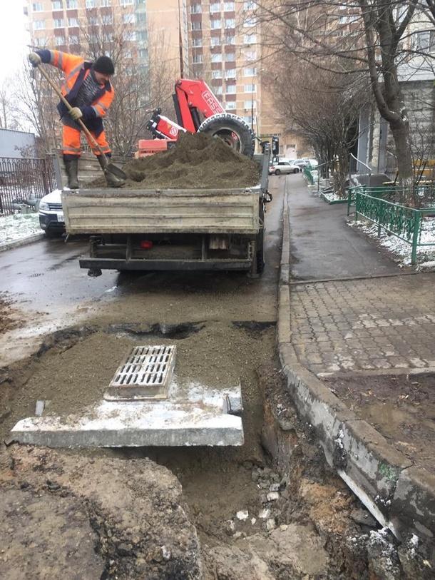 Подтопление втекст 1, ВОдинцово после обращения граждан устранено подтопление удома 34а наул. М. Жукова