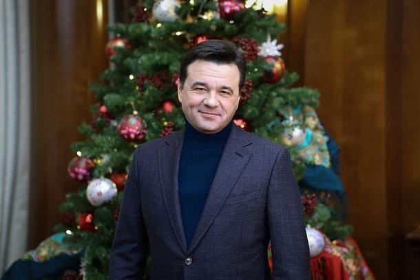 Поздравление жителей игостей Подмосковья сНовым годом, Декабрь
