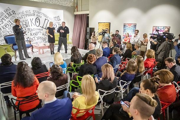Код текст 1, Одинцовский фестиваль «URBAN MORPHOGENESIS» получит продолжение