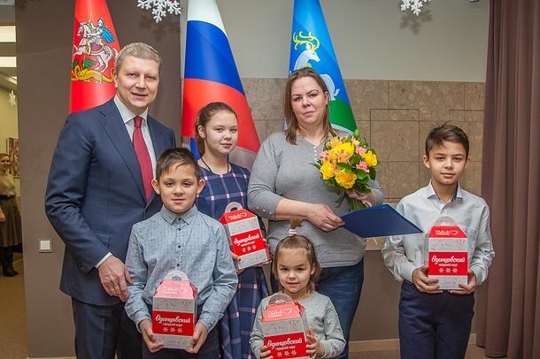 Первая в2020 году многодетная семья изОдинцовского округа получила субсидию наприобретение жилья, Январь