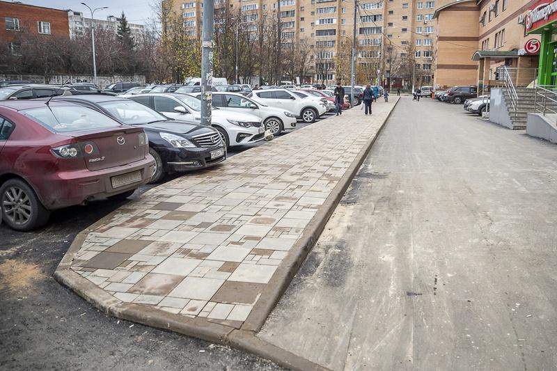 Парковки текст 2, 2020