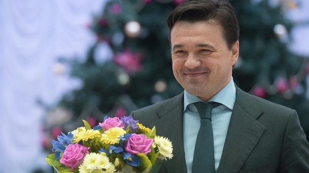 Поздравление губернатора Подмосковья Андрея Воробьева с8марта, Март