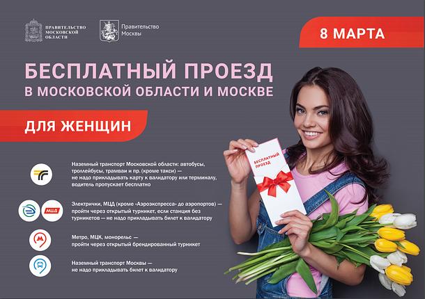 Работа в москве и московской области для девушек ольга курбатова