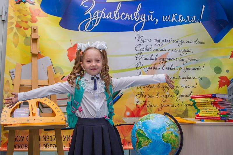 Андрей Иванов назвал повышение качества образования главным приоритетом нового учебного года, Сентябрь