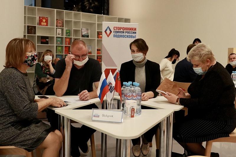 Подмосковные сторонники провели «РосКвиз» вмузейном комплексе «Зоя»