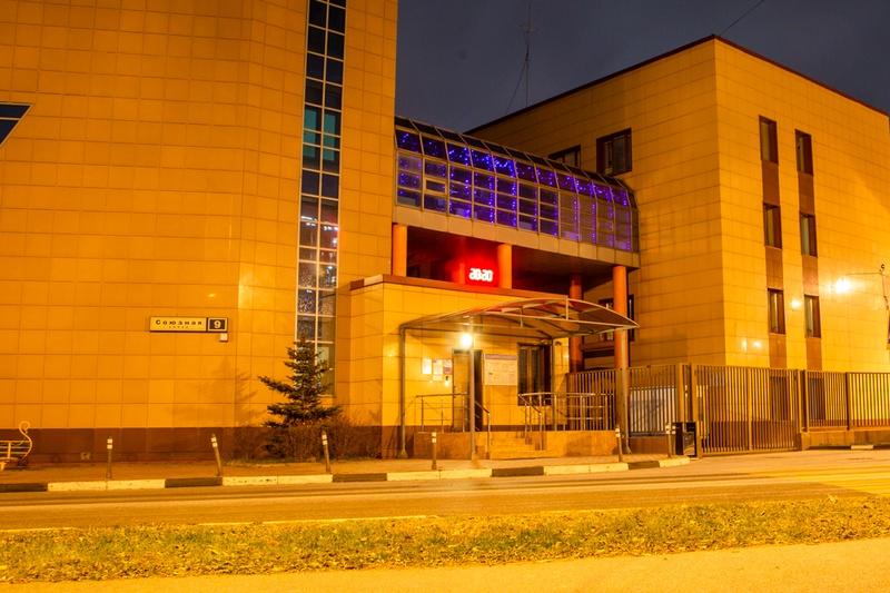Одинцовский филиал «Мособлэнерго» присоединился какции #Мненефиолетово, Ноябрь