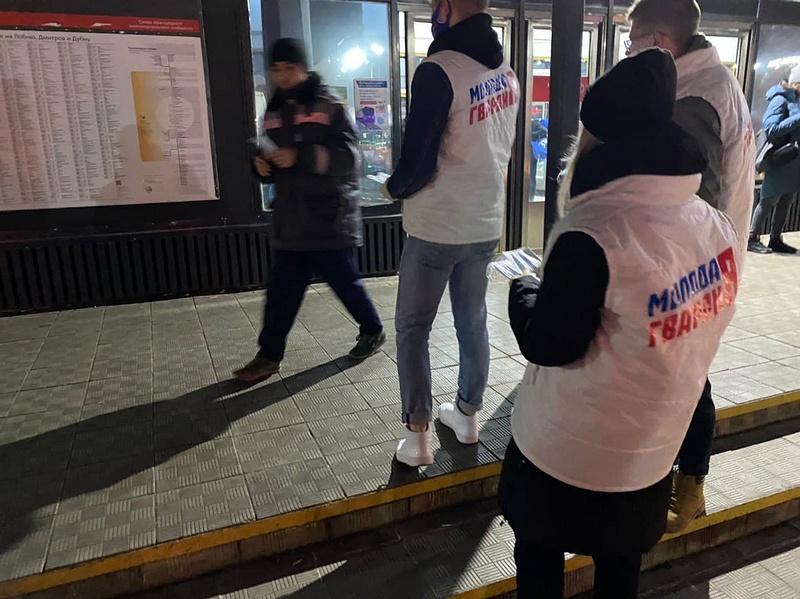 Маски текст 2, Одинцовские волонтёры продолжают мониторинг соблюдения масочного режима