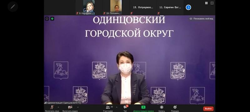 Нначальник Финансово-казначейского управления Людмила Тарасова, Ноябрь